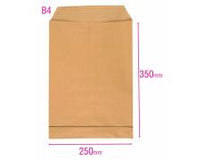 Obchodní taška B4 s textilní výztuhou