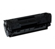 HP Q2612A - kompatibilní