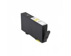 HP 655 ,CZ112 , žlutá 15ml ,kompatibilní inkoustová kazeta 100%NEW , HP CZ112AE, č.655 - Yellow