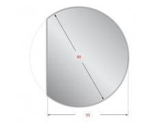 Koupelnové zrcadlo kulaté s LED podsvícením Ø 80 cm BALI ATYP