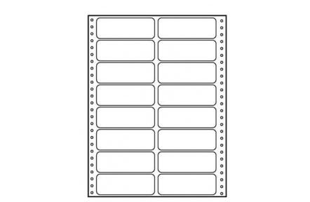 Tabelační etikety 102x36mm dvouřadé